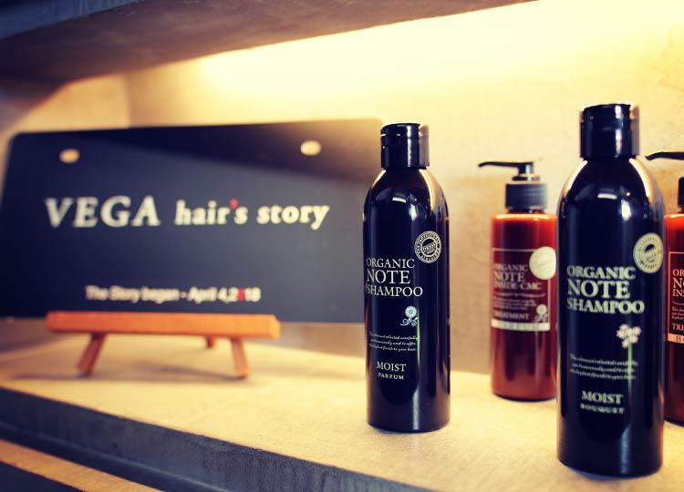 上田市材木町にある美容室 VEGA hair's story